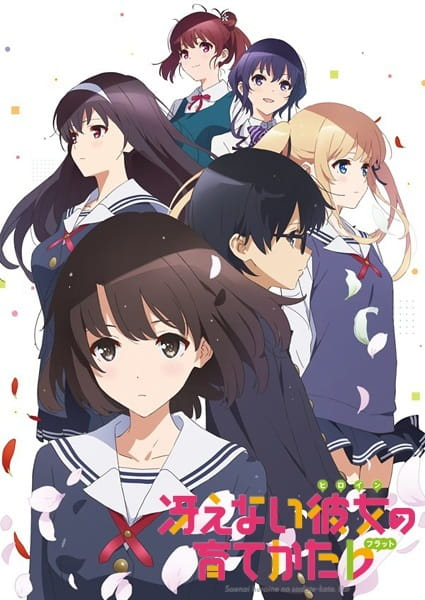 Saekano: How to Raise a Boring Girlfriend .flat - Fan Service of Love and Pure heart, Saekano: How to Raise a Boring Girlfriend .flat - Fan Service of Love and Pure heart,  Saenai Heroine no Sodatekata ♭ Special, Flat Episode 0,  冴えない彼女〈ヒロイン〉の育てかた♭ #0 「恋と純情のサービス回」