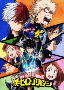 Boku no Hero Academia 2nd Season مترجم