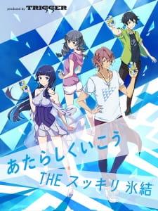 Kirin Hyoketsu: Atarashiku Ikou Animation Movie