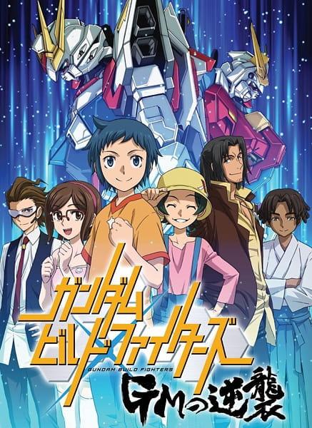 Gundam Build Fighters: GM no Gyakushuu, Gundam Build Fighters: GM's Counterattack,  ガンダムビルドファイターズ GMの逆襲
