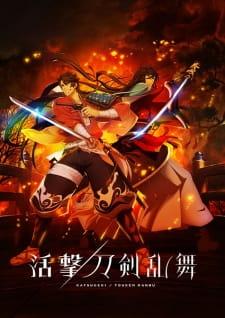 naruto movie 1 dai katsugeki yuki hime shinobu houjou dattebayo