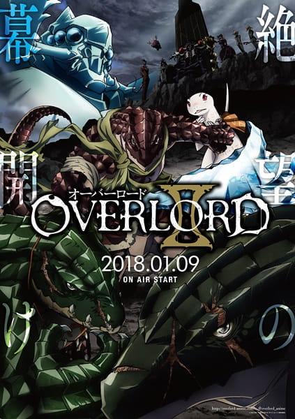 Overlord II, Overlord II,  オーバーロードⅡ
