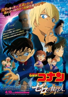 Detective Conan Movie 22: Zero The Enforcer مترجم