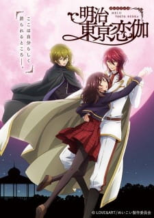 Meiji Tokyo Renka Episode 01-07 [Subtitle Indonesia]