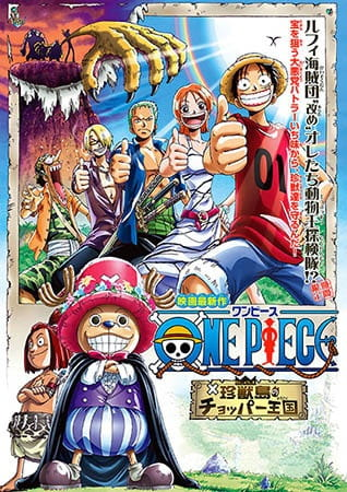 One Piece: Chopper Kingdom of Strange Animal Island, One Piece: Chopper Kingdom of Strange Animal Island,  One Piece: Chinjou Shima no Chopper Oukoku,  ワンピース 珍獣島のチョッパー王国