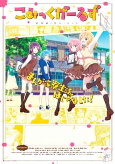 Comic Girls Sub Indo