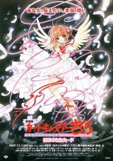 Cardcaptor Sakura Movie 2: Fuuin Sareta Card picture