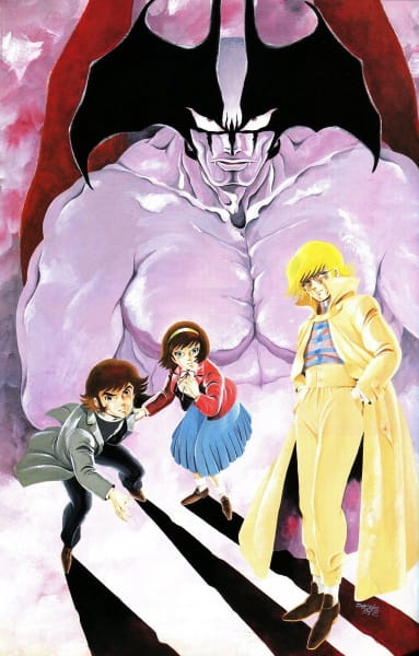 Devilman: The Birth, Devilman: The Birth,  デビルマン 誕生編