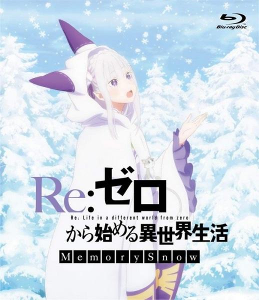 Re:Zero kara Hajimeru Isekai Seikatsu - Memory Snow - Manner Movie, Re:ゼロから始める異世界生活 Memory Snow マナームービー