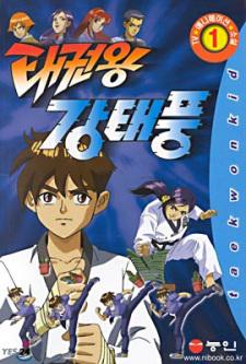 Taekwon-wang Gang Taepung