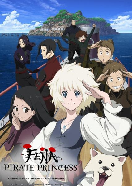 Kaizoku Oujo Anime Cover