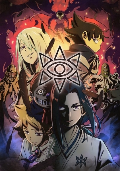Muhyo to Rouji no Mahouritsu Soudan Jimusho 2nd Season Anime Cover