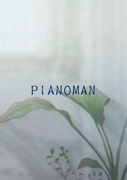 Cover Pianoman