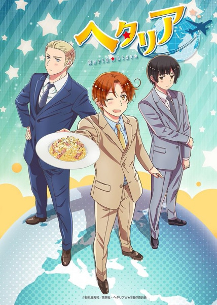 Hetalia World★Stars Anime Cover