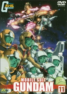 Mobile Suit Gundam picture