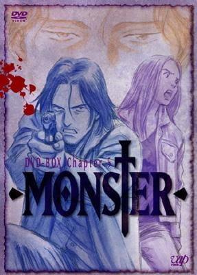 Monster Special Edition, Monster Recaps,  モンスター スペシャルバージョン