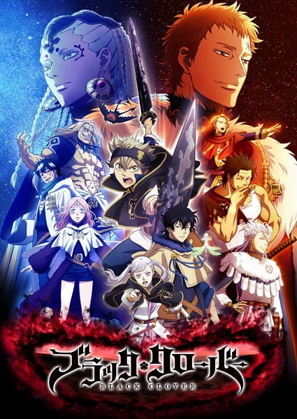 Black Clover-Thumb
