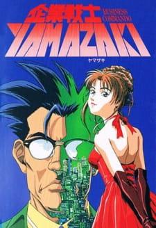 Kigyou Senshi Yamazaki: Long Distance Call