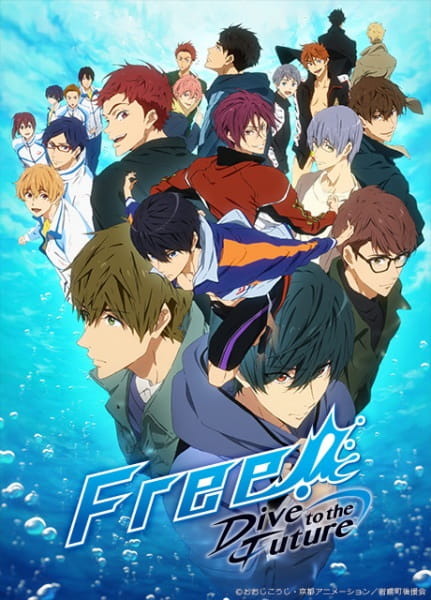 Free!: Dive to the Future, Free! 3rd Season,  Free!-Dive to the Future-