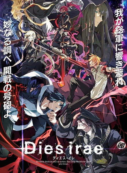 Dies Irae: To the Ring Reincarnation