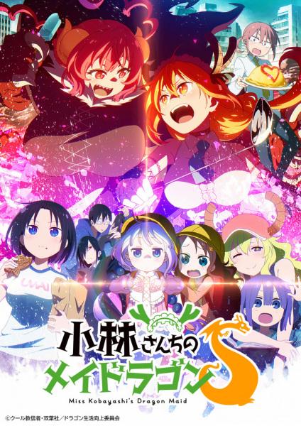 Kobayashi-san Chi no Maid Dragon S Anime Cover