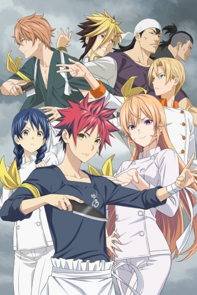 Food Wars! The Fourth Plate, Food Wars! The Fourth Plate,  Shokugeki no Soma 4th Season,  食戟のソーマ 神ノ皿