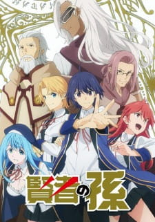 Kenja no Mago Subtitle Indonesia
