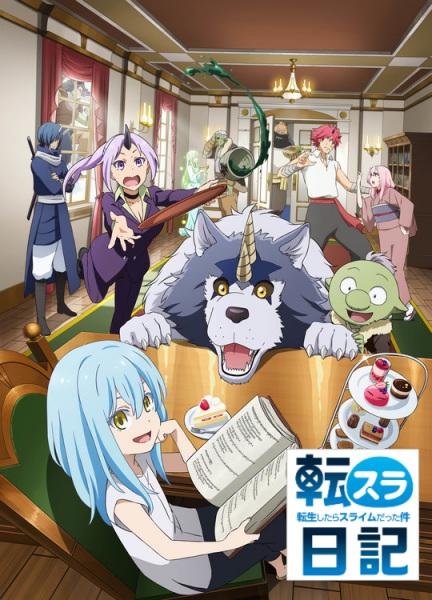 Tensura Nikki: Tensei shitara Slime Datta Ken Anime Cover