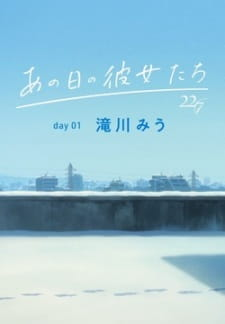 Nonton Ano Hi no Kanojo-tachi Subtitle Indonesia Streaming Gratis Online