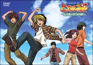 Hikaru no Go: Memories, Hikaru no Go: Special Character DVD - Memories,  ヒカルの碁 TVシリーズ超総集編「MEMORIES」