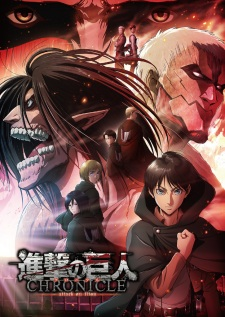 attack-on-titan-chronicle-the-movie
