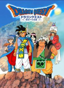Dragon Quest: Yuusha Abel Densetsu