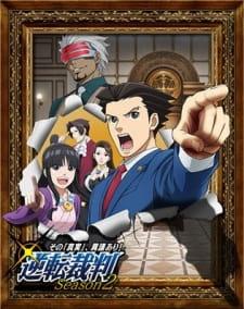 """Gyakuten Saiban: Sono """"Shinjitsu"""", Igi Ari! Season 2 picture"""