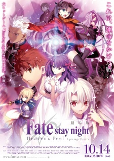 Fate/stay night: Heaven's Feel – I. Presage Flower (Dub)