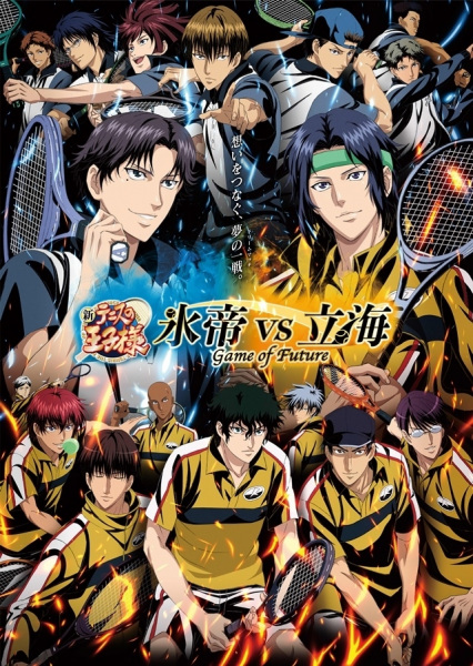 Cover Shin Tennis no Ouji-sama: Hyoutei vs Rikkai - Game of Future