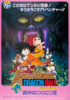 Dragon Ball Movie 2: Majinjou no Nemurihime