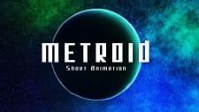 Metroid Short Animation