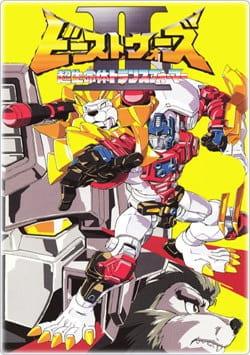 Beast Wars Second Chou Seimeitai Transformers, Beast Wars Second Chou Seimeitai Transformers