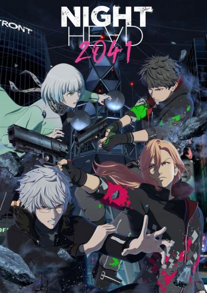 Night Head 2041 Anime Cover