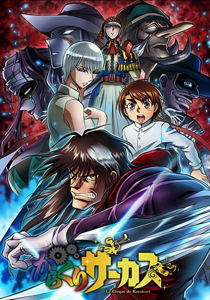 Download Karakuri Circus