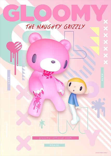 Itazuraguma no Gloomy Anime Cover