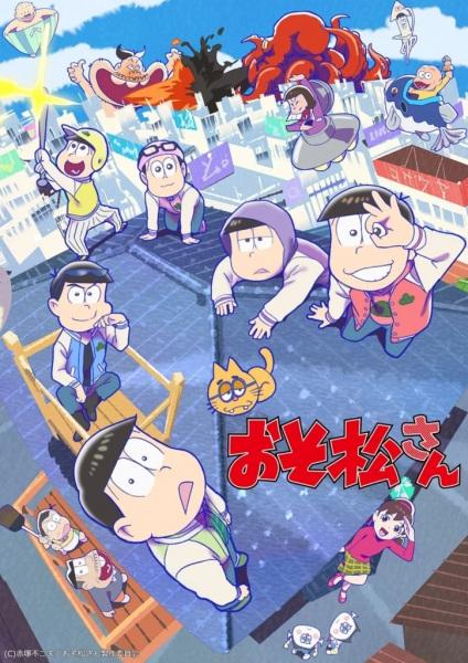 Cover Osomatsu-san (2020)