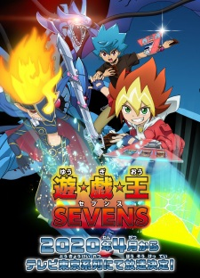 Yu☆Gi☆Oh!: SevensThumbnail 3