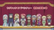 Koisuru Tenshi Angelique: Chibi Character Adventure