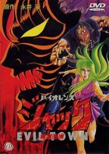 Violence Jack: Jigoku Gai-hen مترجم