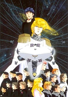 Legend of the Galactic Heroes, Legend of the Galactic Heroes,  LoGH, LotGH, Gin'eiden, GinEiDen, Heldensagen Vom Kosmosinsel,  銀河英雄伝説