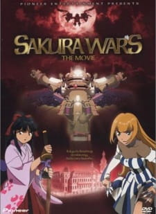 Sakura Wars: The Movie (2001)