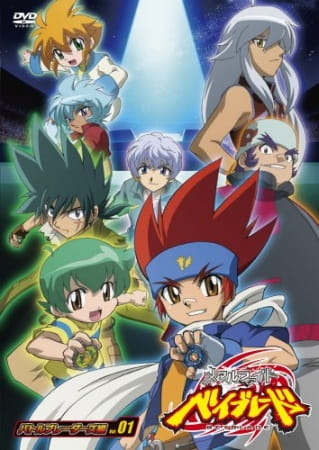 Cover Metal Fight Beyblade