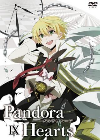 Pandora Hearts Omake, Pandora Hearts Specials, PandoraHearts Specials,  PandoraHearts おまけ