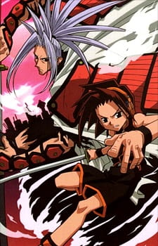 Shaman King Specials, The Form that Love Takes, Ai no Katachi, The Form that Sadness Takes, Kanashimi no Katachi, The Form that Friendship Takes, Yujo no Katach, Documents of the Shaman Fight,  シャーマンキング